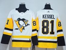 Mens Nhl Pittsburgh Penguins #81 Phil Kessel White Adidas Premier Player Jersey