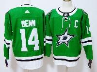 Mens Nhl Dallas Stars #14 Jamie Benn Adidas Home Green Jersey